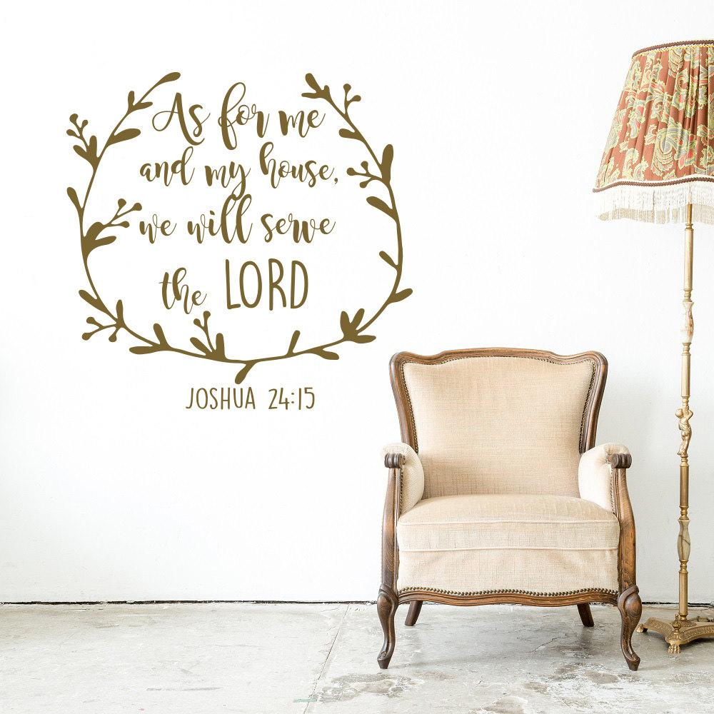Scripture Poetry Wall Decal Joshua 2415 As For Me And My House We