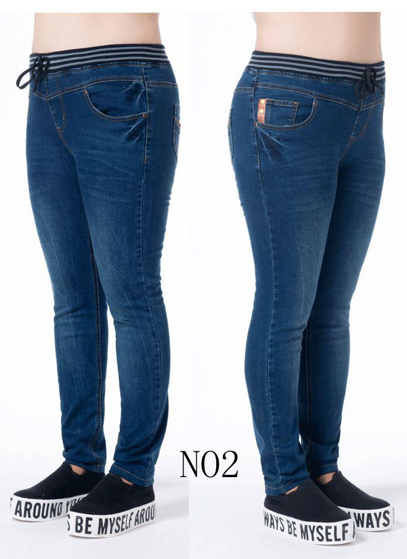 cd6920815 Compre Atacado 2018 Moda Nova Mulher Plus Size Calça Jeans Mulheres Cintura  Alta Skinny Jeans Mulher Calças Lápis Casuais Calças Mãe Calça Jeans Azul  De ...
