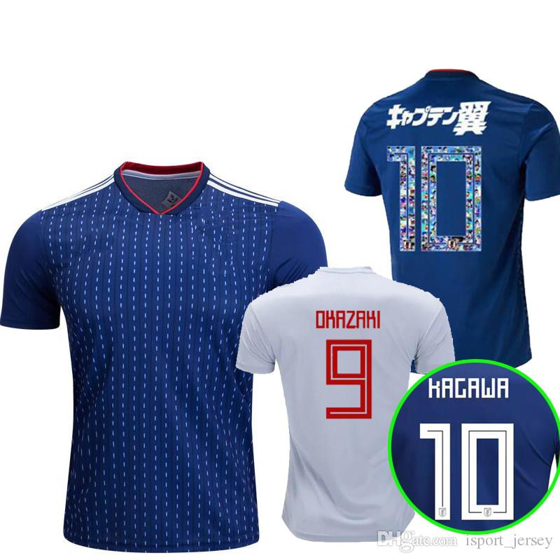 2019 2018 World Cup ATOM Soccer Jersey 2018 TSUBASA Home Blue Soccer Shirt  KAGAWA OKAZAKI Camisetas De Futbol HONDA Football Uniform Maillot Foot From  ... 341d194c3