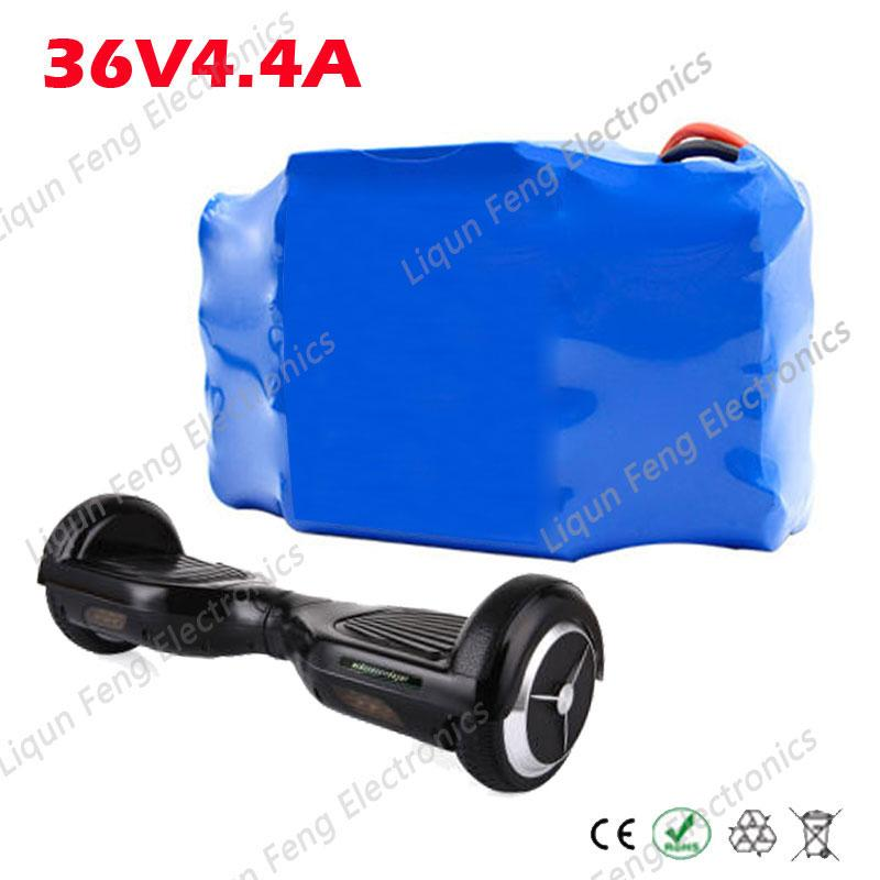 36V4.4A-Balanced-car-battery