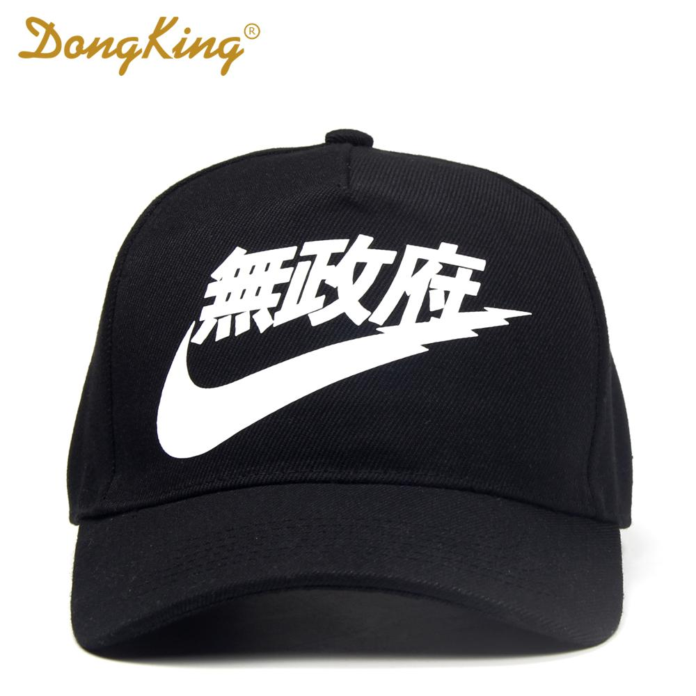 c2b55dd69a642 2019 Wholesale DONGKING RARE Chinese Letter Print Baseball Cap 5 Panels Hat  Cool Gift Hats Men Women Adult White Black Adjustable Gorras From Emmanue