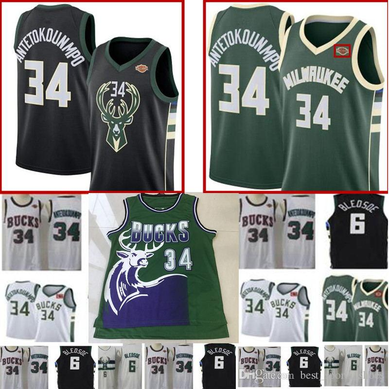 timeless design ea4cf 26ca6 best milwaukee bucks retro jersey 95f40 9f62e