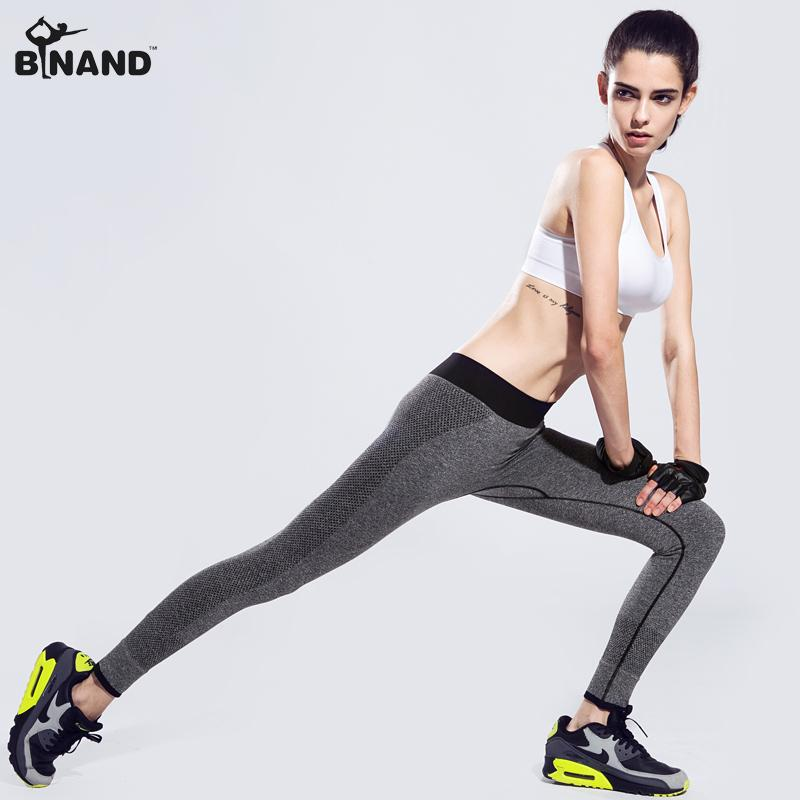 2019 New Move Brand Sex High Waist Stretched Sports Pants Gym Clothes  Spandex Running Tights Women Sports Leggings Fitness Yoga Pants From Comen fc2dc4165