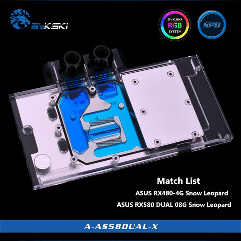Bykski Full Coverage GPU Water Block For ASUS RX480 4G / RX580 DUAL O8G  Graphics Card A-AS58DUAL-X