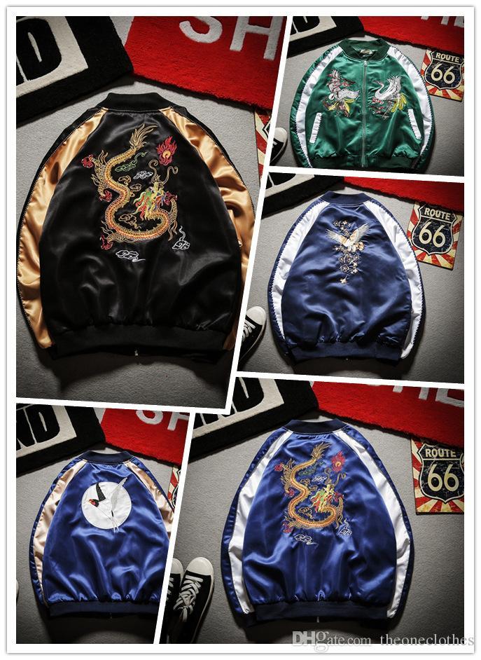 66bb0c343dc Men s Embroidery Jackets Crane Dragon Print Zipper Jackets Men Contrast  Color Long Sleeve Coat Hip Hop Windbreak Loose Sport Coat S-2XL Men s  Embroidery ...