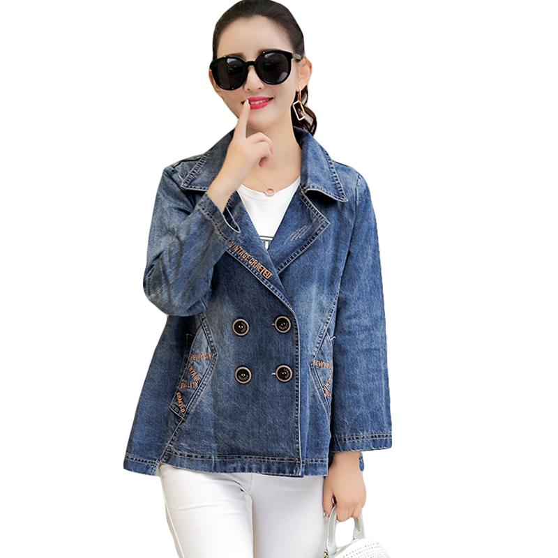17a589137d Plus Size S 3XL 2018 New Spring Autumn Denim Jacket Women Embroidered Bomber  Jacket Winter Jeans Women Basic Coats CM119 Jean Jacket Cbj From Jilihua