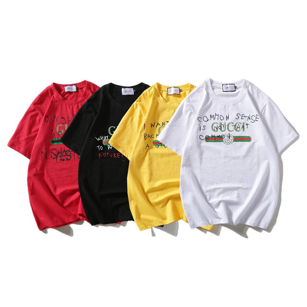 Plain T Shirts For Printing Mens Summer Cook