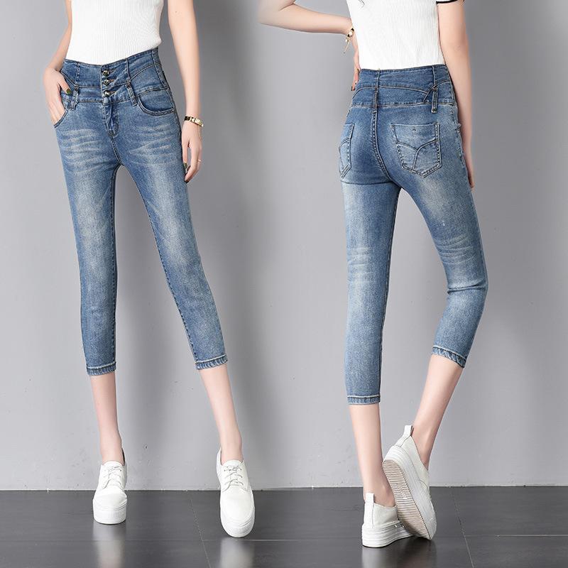 618ad431ef Compre Nonis Mujer Pantalones Capri Jeans 2018 Cintura Alta Pantalones  Vaqueros Elásticos Pantalones Lápiz Pantalones De Moda Leggings Femeninos  Denim Azul ...