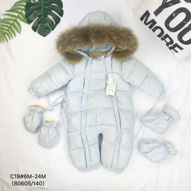 e278d6a56 80605 Winter Men And Women Baby Climb Clothes Catch Down Thickening ...