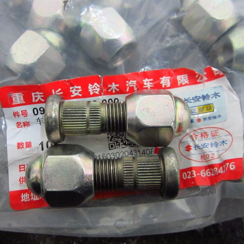 09159 12050 000 Suzuki Nut New Genuine Oem Part In Pkg 10 Pcs Wheel Hub Bolt Stud Nut For Suzuki Cars