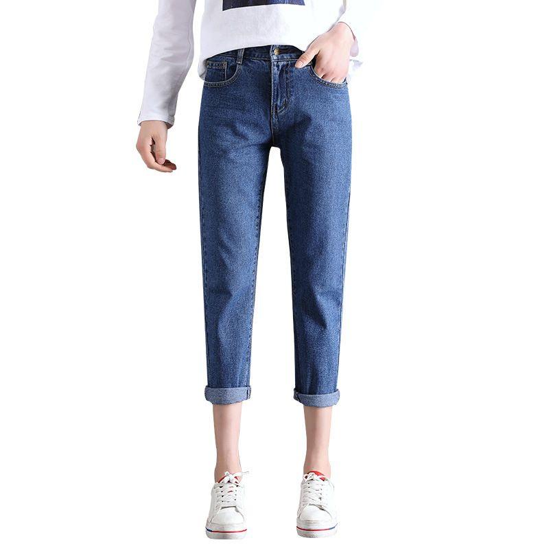 6464359d703 2019 Baggy Boyfriend Jeans For Women High Waist Harem Pant Women Plus Size  Denim Harem Pant True Washed Retro Jean Denim Summer From Cactuse