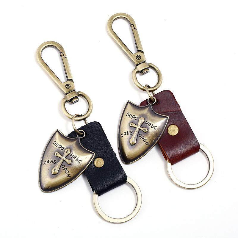 Mens Cheap Personalized Keychains For Car Keys Black Brown Color Options  Genuine Cow Leather Cross Keychain Best Friendship Gifts