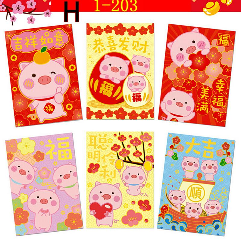 6pcs pack chinese new year red envelope filljpg