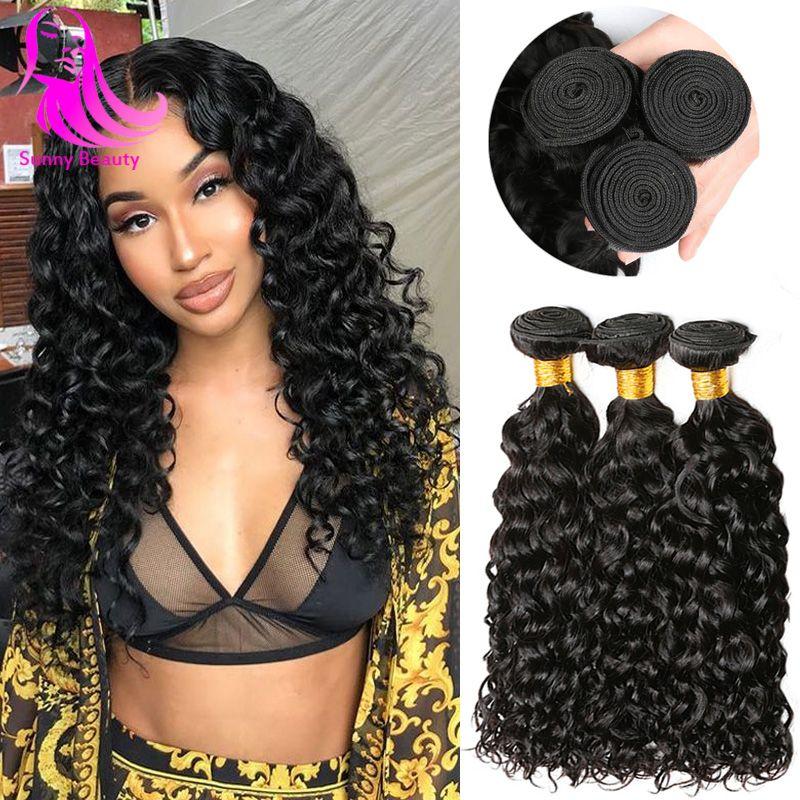 Wet And Wavy Weave Unprocessed Brazilian Bundles Virgin Human Hair 3