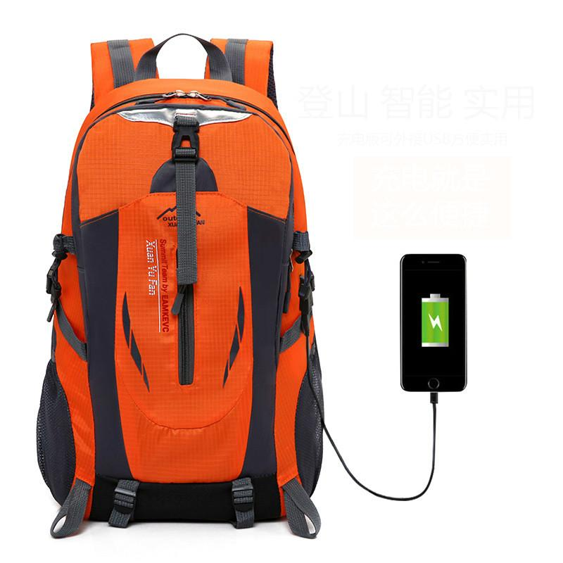 USB Rechargeable Bag 2018 New Backpack Men Large Outdoor ... 09c5d5178c9db