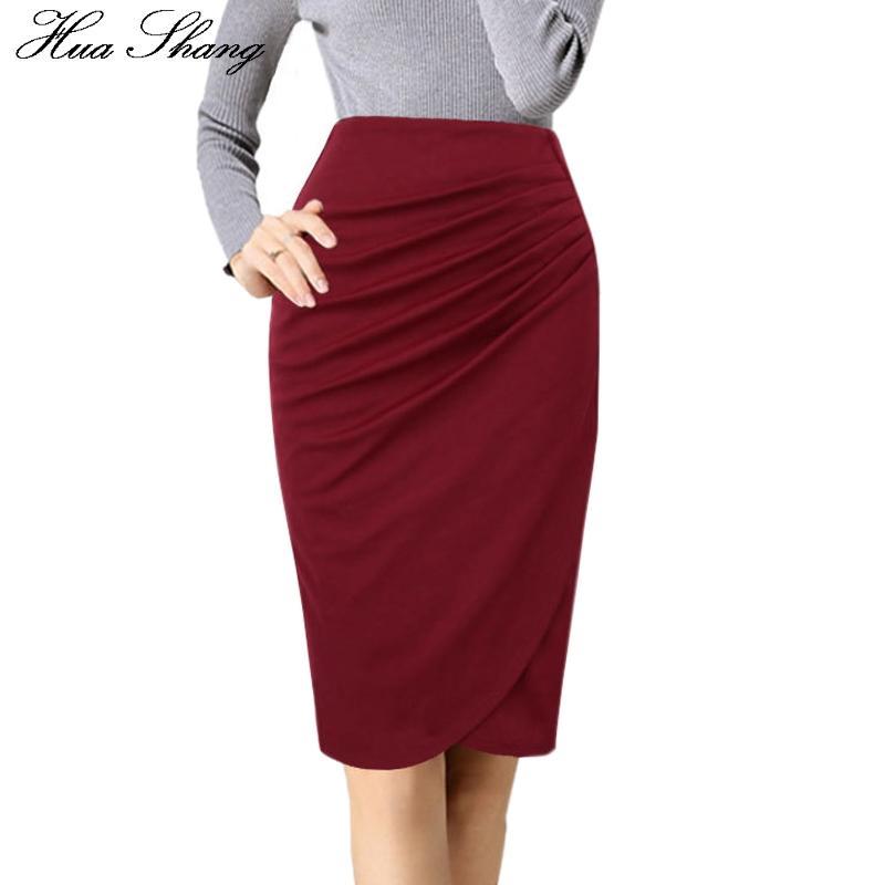 113379a91f4 Fashion Autumn Women High Waist Folds Skirt Slim Bodycon Midi Pencil ...
