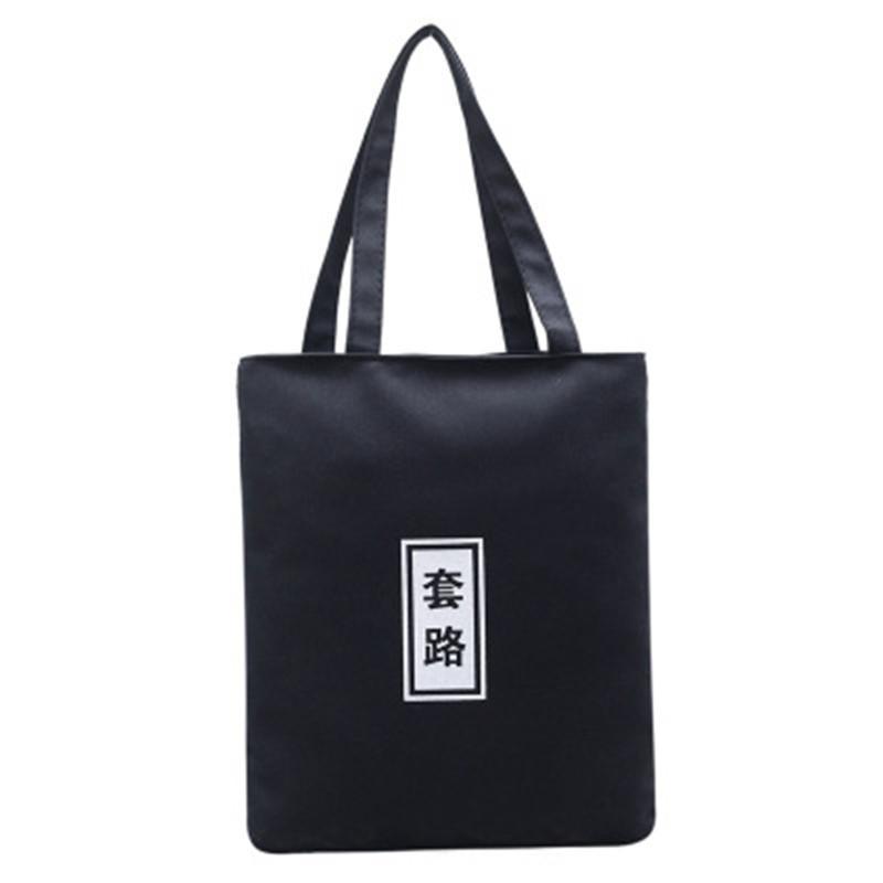 e8a7a9d670d63 Satın Al 2018 Ulusal Kadınlar Kullanımlık Alışveriş Torbaları Baskı Tuval  Tote Çanta Çanta Çanta Bayanlar Için Womens Büyük Cep Kitabı, $44.99    DHgate.