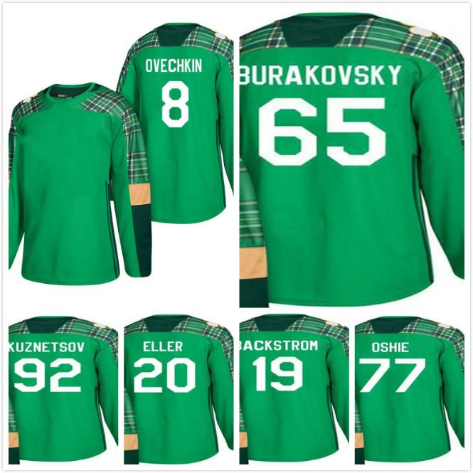 18d0c76c1 top quality adidas capitals 8 alex ovechkin green salute to service stanley  cup final champions stitched nhl jersey 4212e c244d