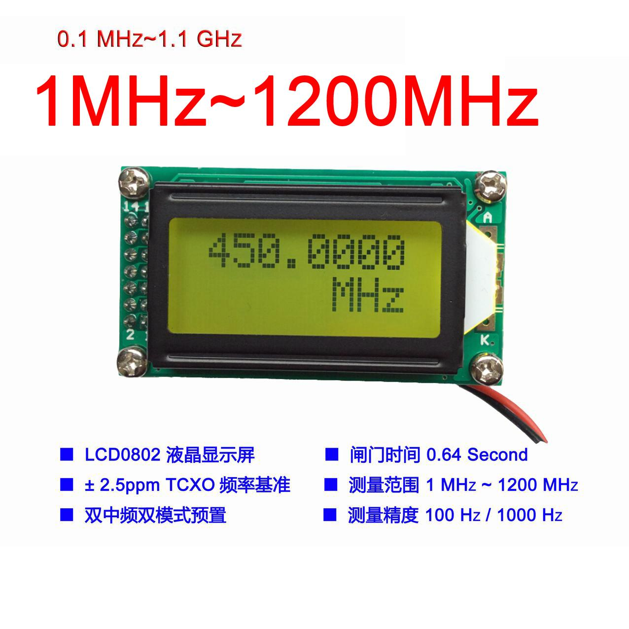 Freeshipping 1MHz~1200MHz 1 2 GHz RF Frequency Counter Tester Digital LED  METER PIC16F648A FOR Ham Radio Amplifier