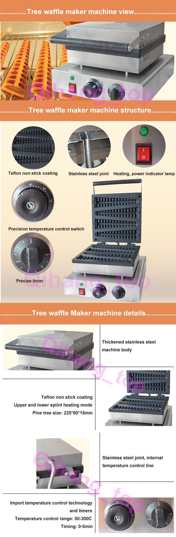 Macchina cono di alta qualità Waffle Tree Cone Maker 4 pezzi Lolly Waffle Maker / forma di albero Waffle Baker