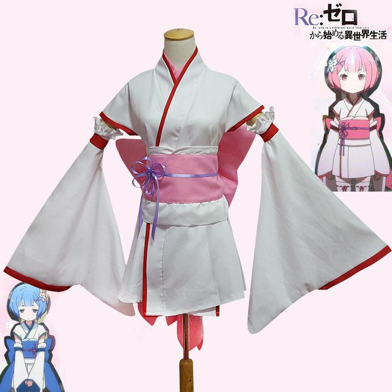 Pink And Blue Japanese Anime Cosplay Kimono Party Costume For Women And  Girls Kimono Party Clothing S 3XL Can Choose From Fairy Costume Teen  Halloween ... a02f054ee