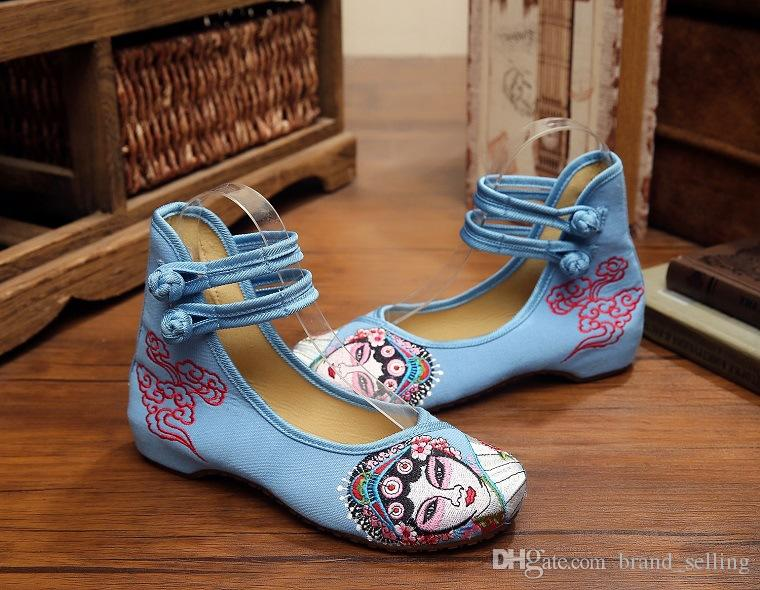 Women low heel Magic Warriors Canvas embroidered shoes Chinese style Opera square dance shoes retro double buckle casual pumps