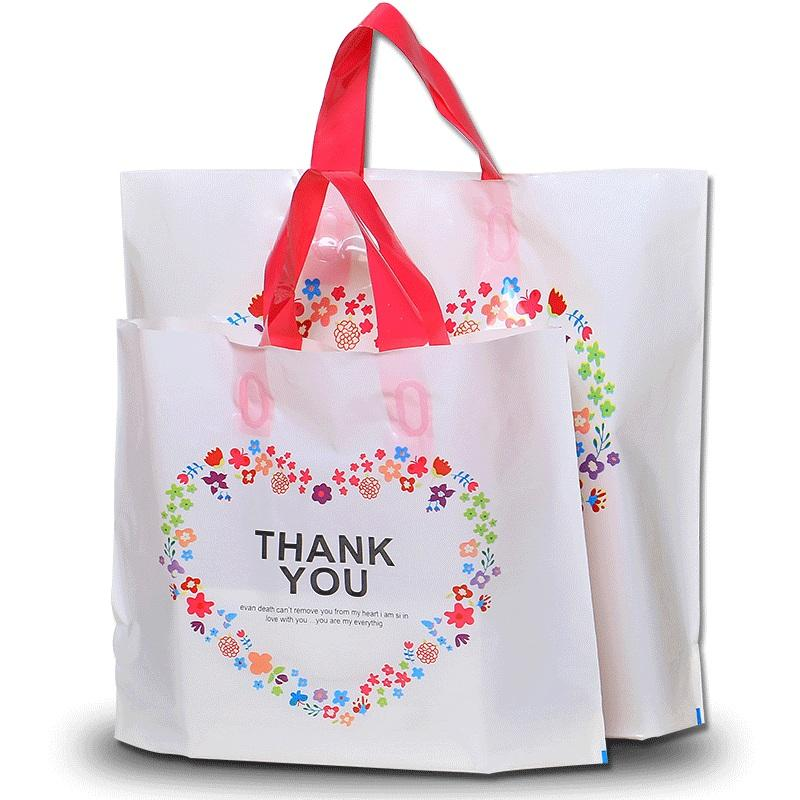 Custom Birthday Party Wedding Favor Thank You Gift Bags Plastic Pouches Shopping Big With Handle 50pcs