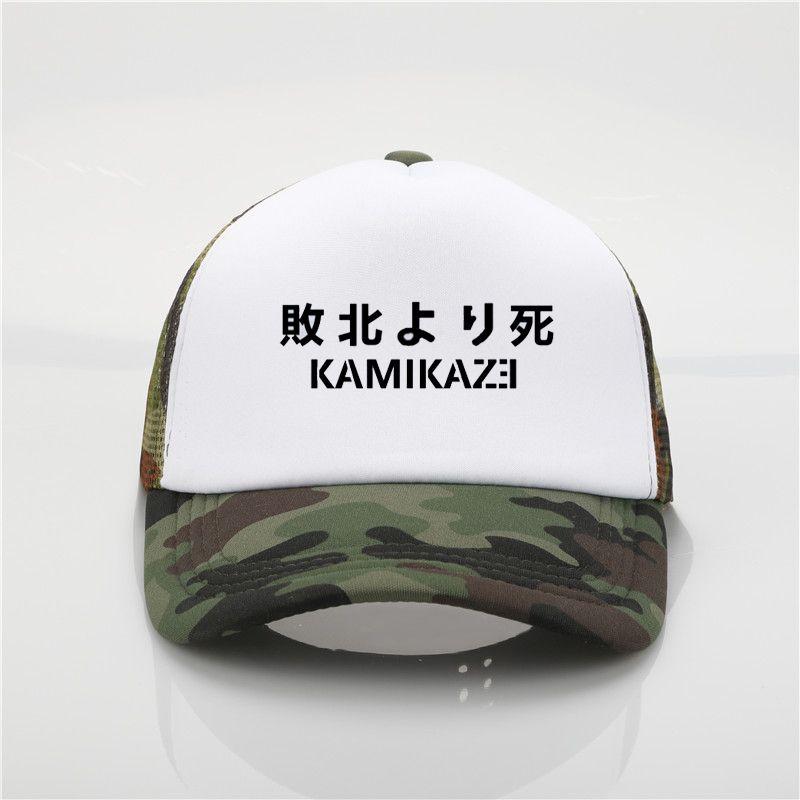 Fashion Summer Sun Hat Eminem Kamikaze Print Baseball Cap Men Women Hip Hop  Hat Summer Mesh Dad Hat Trucker Hats Flexfit From Menceng1986 f42313f9e07