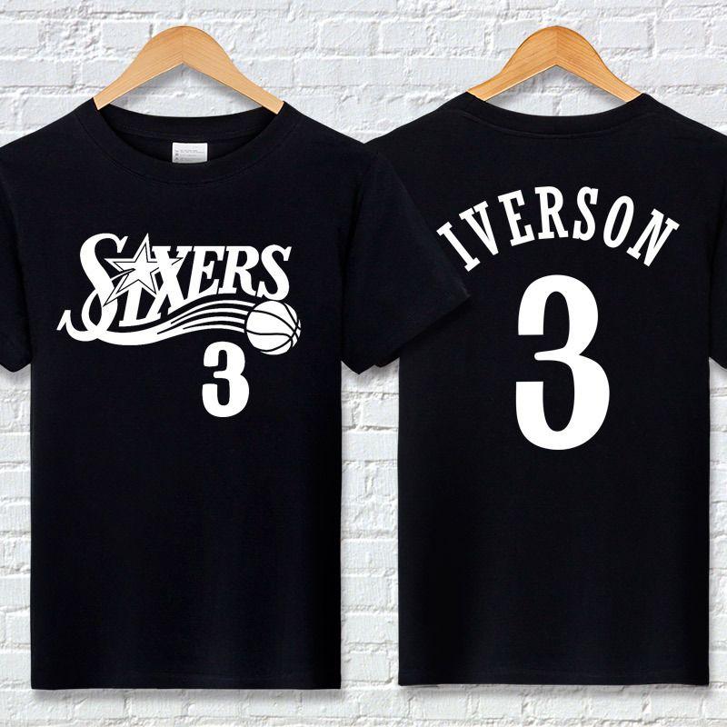 Team T Shirt Designs | Grosshandel Basketball Team T Shirt Mens T Shirt Designer T Shirt