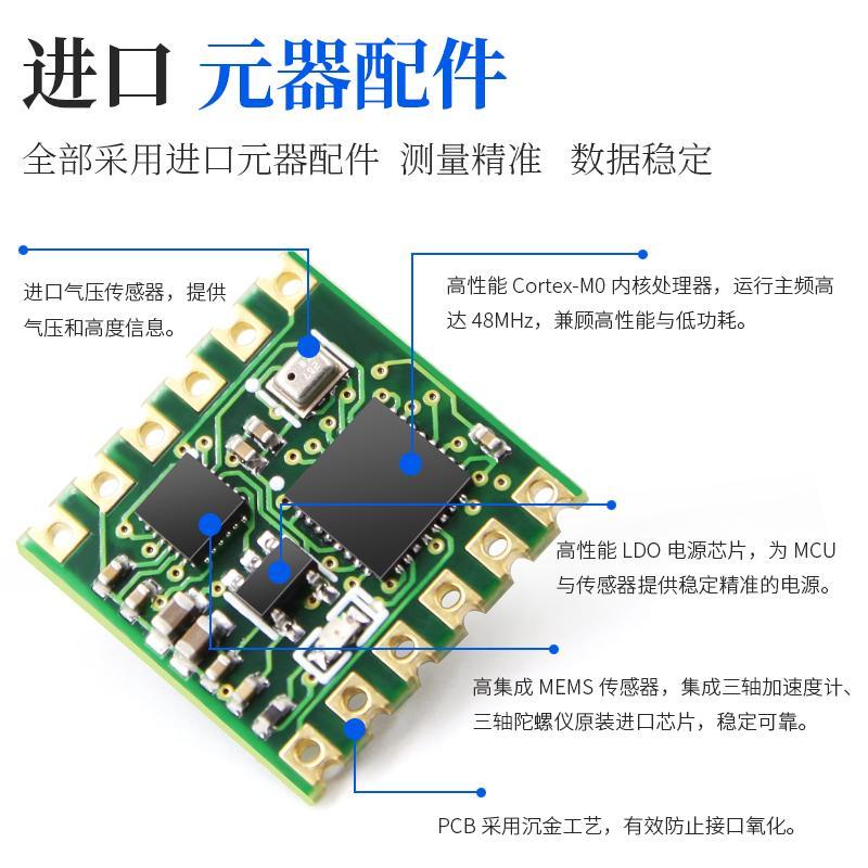 JY901B Serial Port 10-axis Accelerometer Gyroscope Magnetic Pressure Angle  Measurement MPU6050