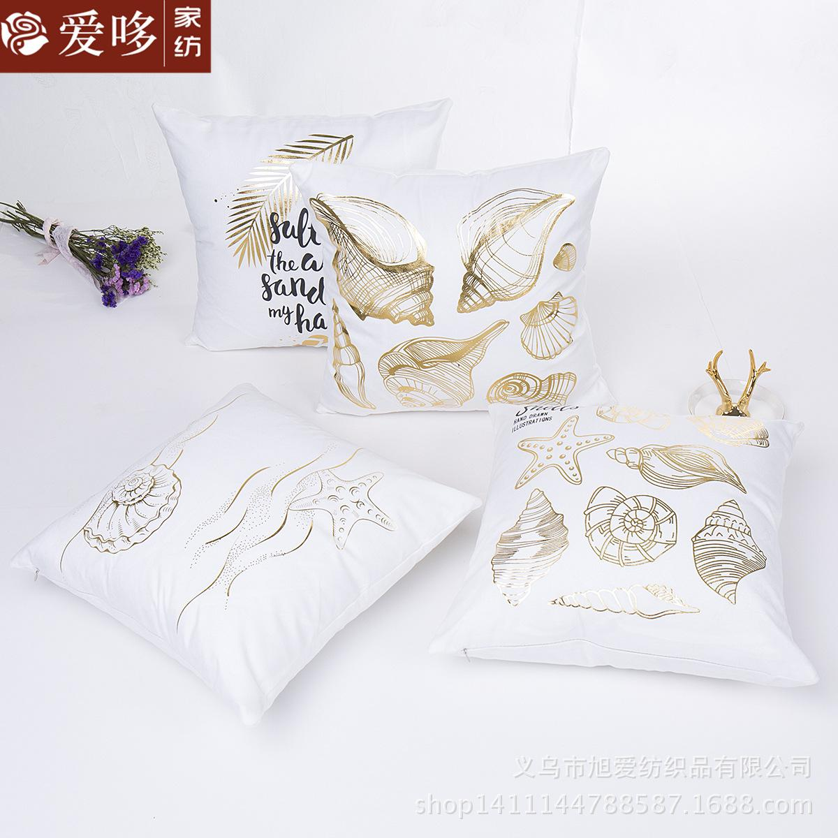 New Spring and Summer New Ocean Series Stamping Pillow Cover