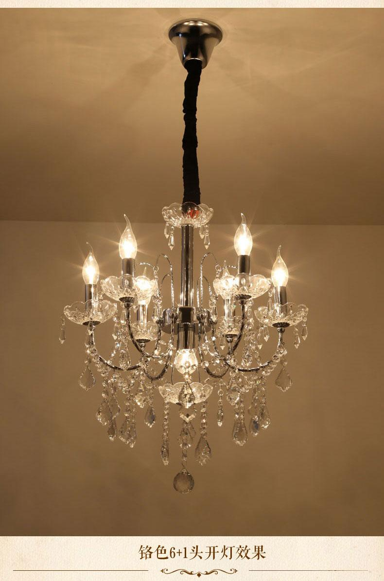 Modern Crystal Hotel Decor Chandelier Light Luxury Retro European Style Glass Home Chandeliers Made In China Whole Led