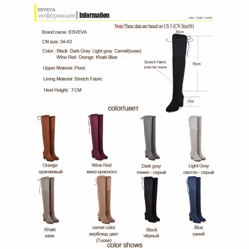 ESVEVA 2017 Over The Knee Boots Flock Winter Round Toe Women Boots Ladies Lace Up Stretch Fabric Fashion Boots Big Size 34-43