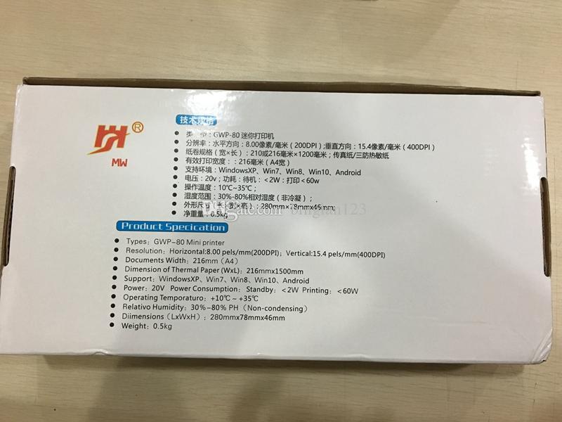 Impressora térmica de papel A4 Impressora térmica mini transferência térmica sem necessidade de cartuchos de tinta interface USB