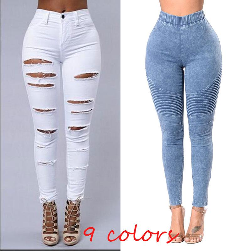 ba4c7bafc6042 2019 2018 Women Skinny Jeans Push Up High Waist Pants Ladies Casual Slim  Fit Long Pants Female Trousers From Wqhuan