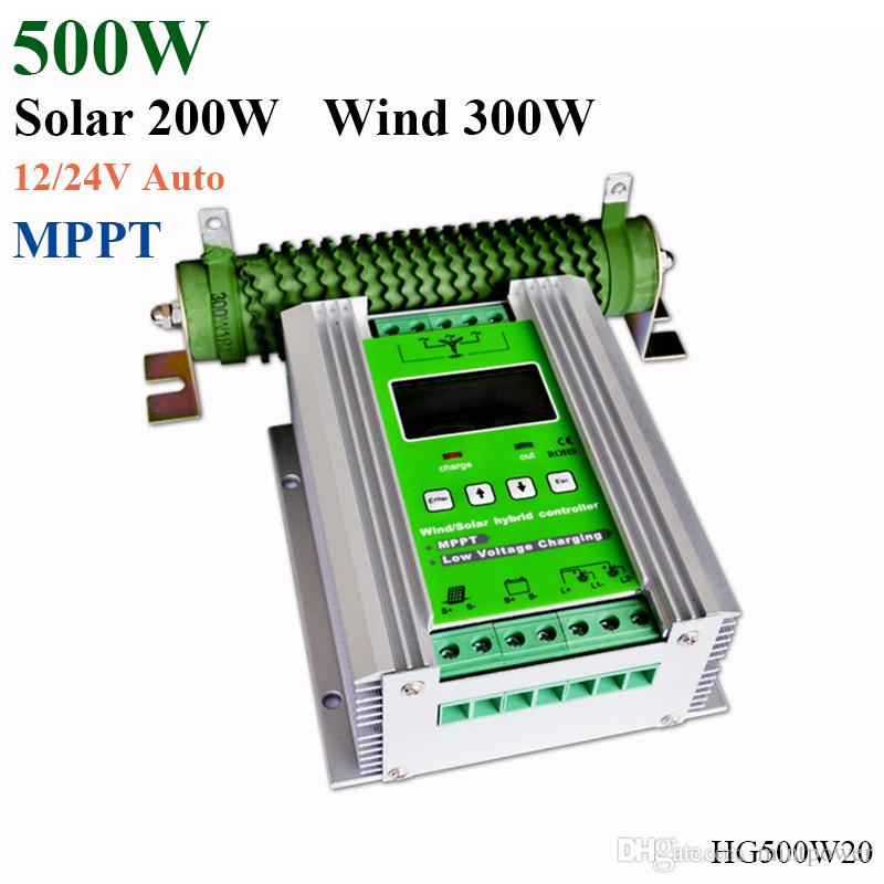 500W Off Grid MPPT Hybrid Charge Controller 12/24V Auto for 300W wind 200W  solar panel