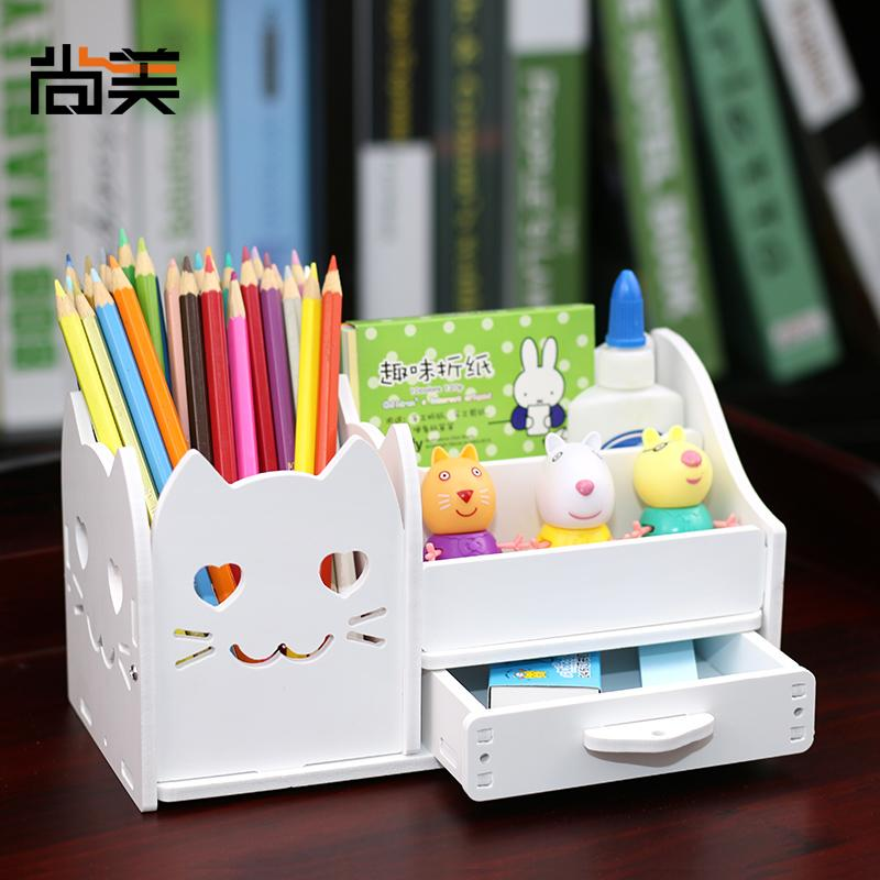 Surprising Home Office Desk Stationary Storage Box Pen Holder Desktop Storage Small Gadgets Collect Set Beutiful Home Inspiration Ommitmahrainfo