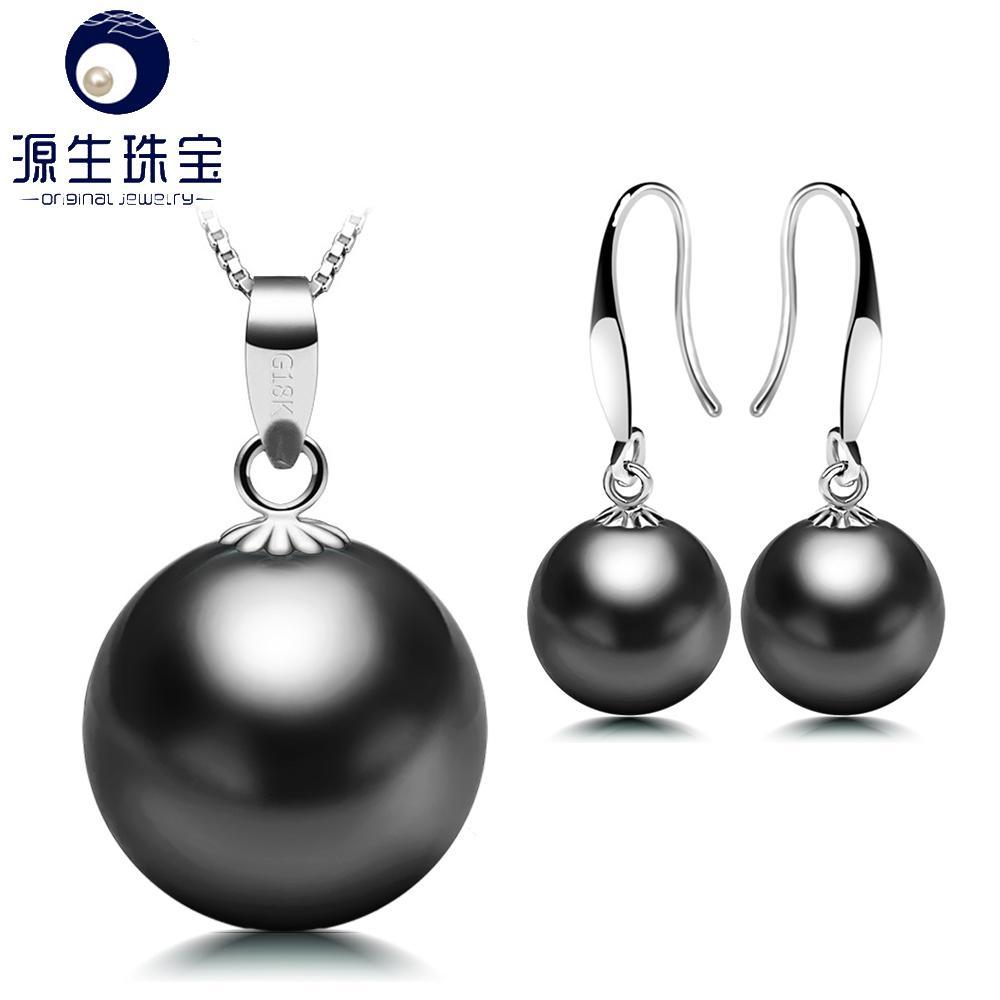 1535e849e7c2 Compre YS Conjunto De Joyas De Perlas Negras Colgante De Perlas De Tahiti Y  Pendientes Para Novias A  453.22 Del Luney