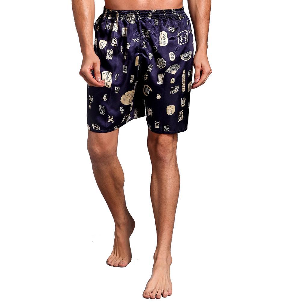 561e63fe80d3 2019 Hot Sale New Men S Satin Summer New Shorts Pajamas Pyjamas Male Casual  Lounge Short Pants Loose Soft Sleep Bottoms M L XL 2XL From Vanilla04