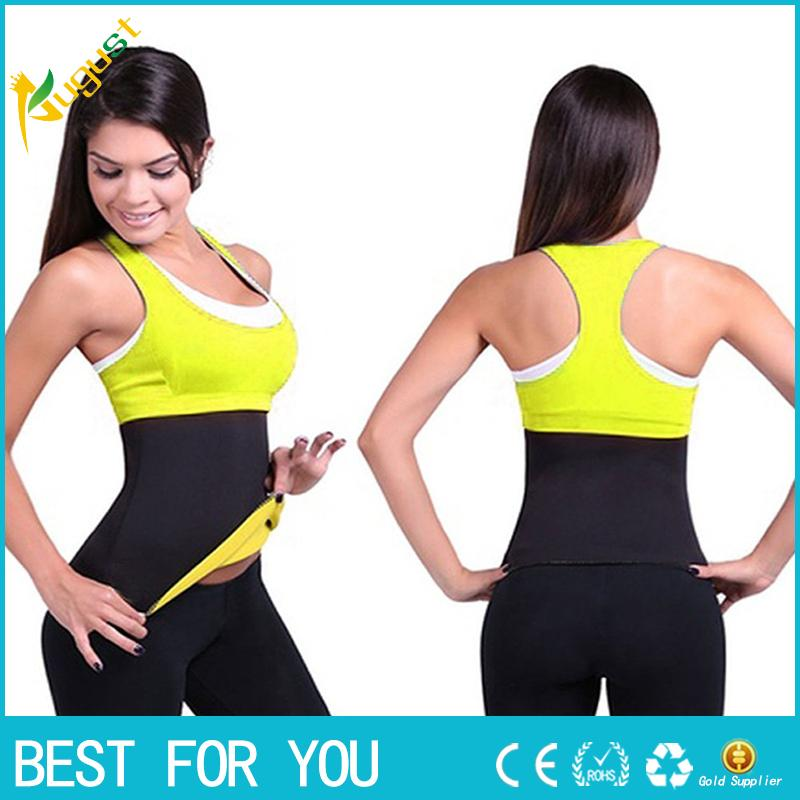f68b2820d5 Good Quality Shaper Slimming Belt Slim Waist Trainer Trimmer Corsets ...