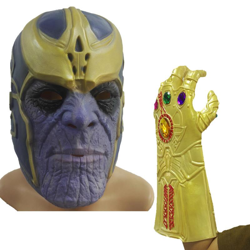 Back To Search Resultstoys & Hobbies Thanos Mask Infinity Gauntlet Avengers Infinity War Gloves Helmet Cosplay Thanos Masks Halloween Props Christmas Gift High Standard In Quality And Hygiene