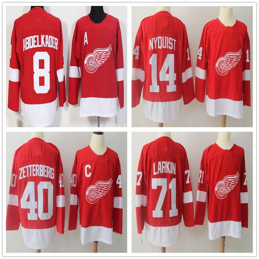 3295e11b1 ... real 2018 2017 18 new season detroit red wings 8 justin abdelkader 14  gustav nyquist hockey