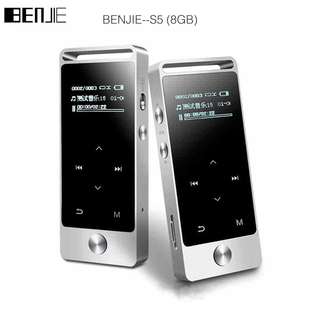 BENJIE S5 Touch Screen HIFI MP3 Player 8GB BENJIE S5 Metal High Sound Quality Entry-level Lossless Music Player Support TF Card