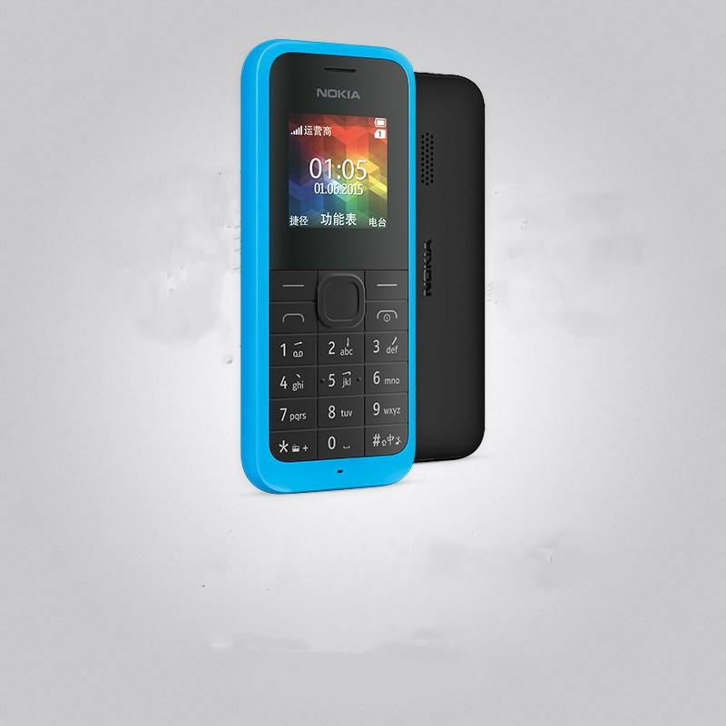 Bar unlocked phone FM 4 sim card 4 stand by 1.44 inch 105 cell phone with box&cable FM radio called