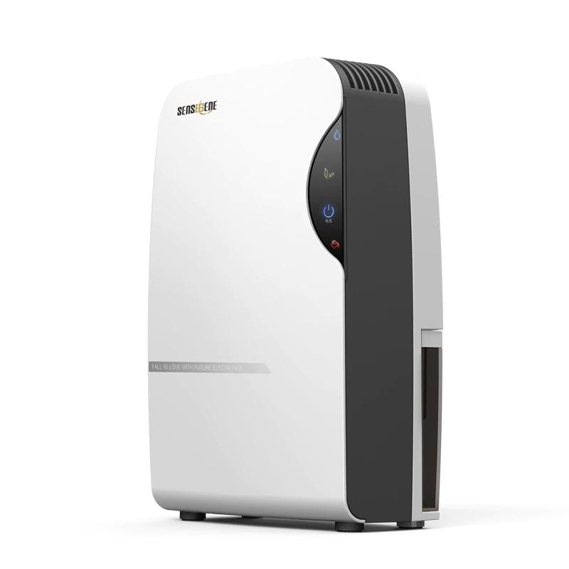 Dehumidifier Home Mute Air Dehumidifier Bedroom Dehumidification Moisture  Absorber Basement Dryer Touch Screen Sterilization Dehumidifier Home Air  Dryer ...