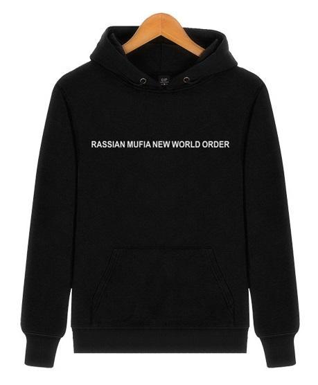 3e601746 New World Order Streetwear Hip Hop High-Fashion Pocket Pullover ...