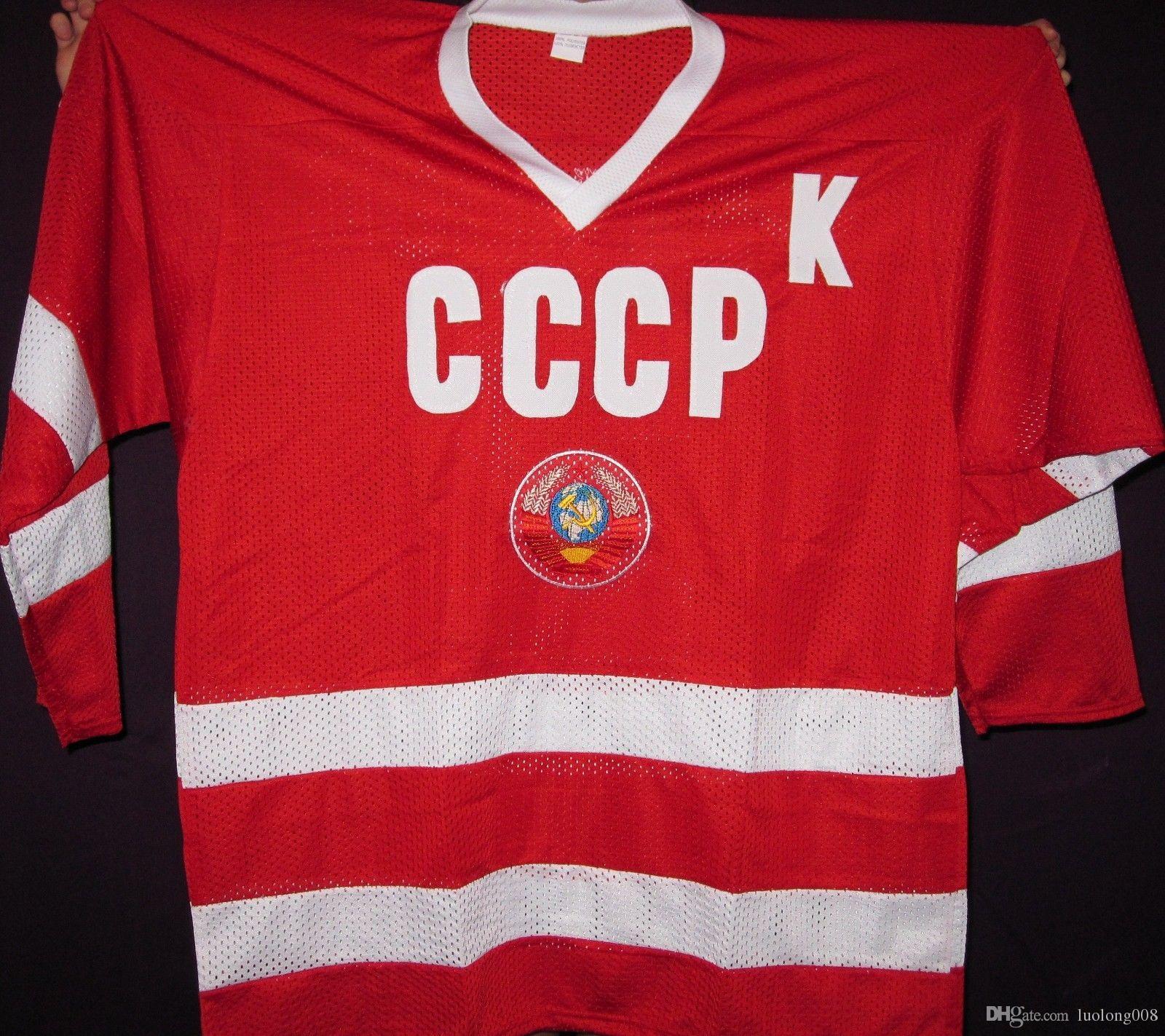 93ac6eec33b 2019 USSR CCCP Russian#2 Viacheslav Fetisov 17 Alexander Kharlamov 20  Vladislav Tretiak Hockey Jersey Embroidery Customize Any Name From  Luolong008, ...