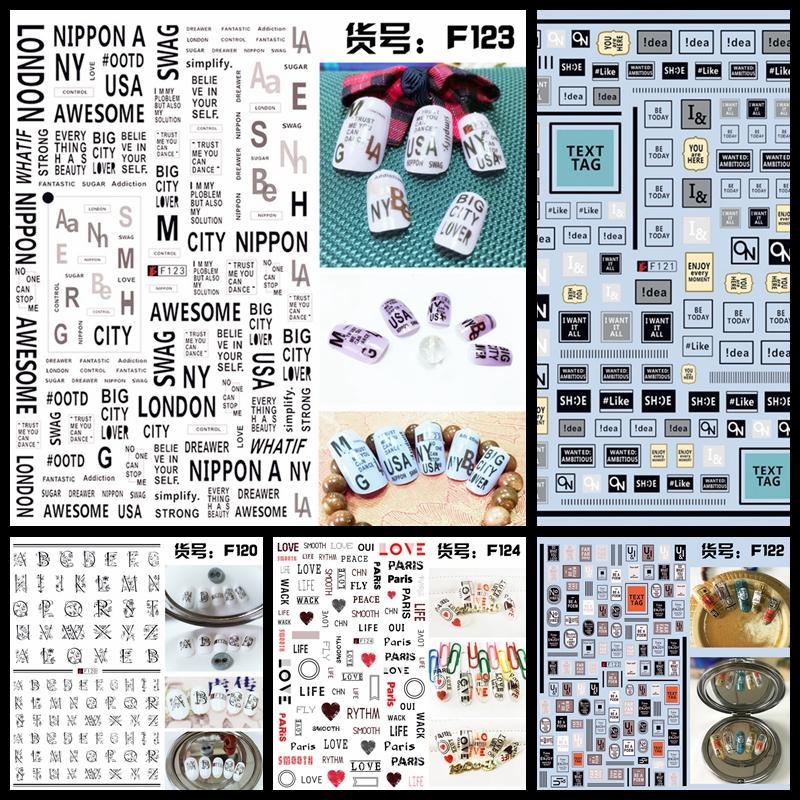 Großhandel 1 Blatt 3d Einzigartige Englisch Brief Alphabet Muster