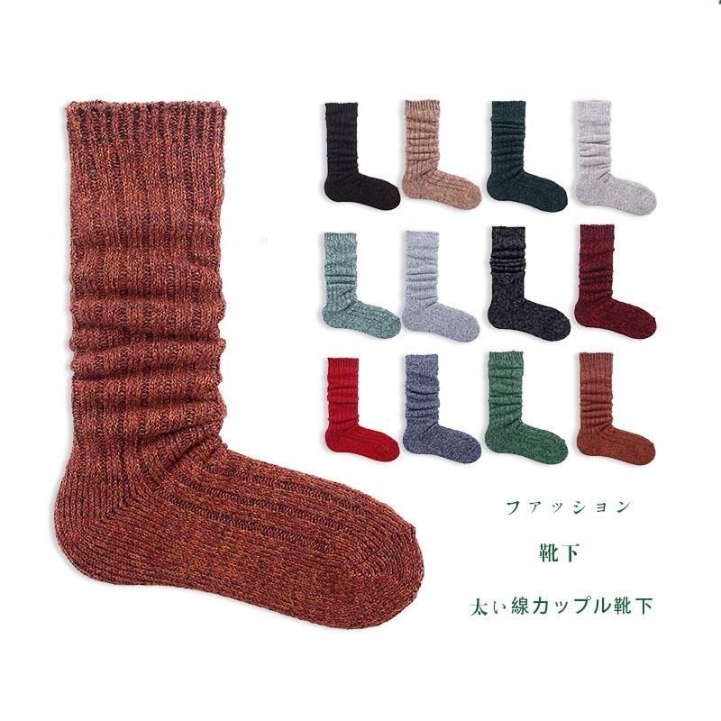 8f4f5dee2 2019 Vintage Womens Long Boot Socks Autumn Winter Warm Sock Soft Cotton  Knited Harajuku Hosiery Female Ladies Thick Thermal Socks From Bishops