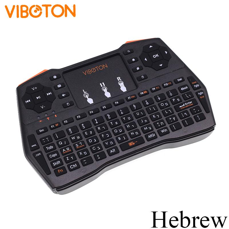 [100pcs] Viboton i8 Plus Hebrew Keyboard 2.4G Mini Wireless Keyboard Air Mouse with Touchpad for Android TV Box/Projectors